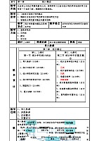 统计学电子课件