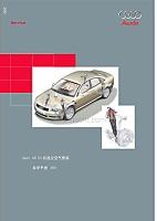 奥迪A8空气悬架原理培训手册