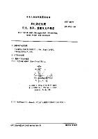 GB T 9787-1988 热轧等边角钢 尺寸、外形、重量及允许偏差