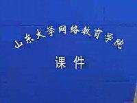 大学语文第01章 先秦文学2