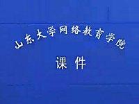 中国古代文学第04编 唐代文学5