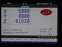 特种加工技术_周旭光_教学图片206