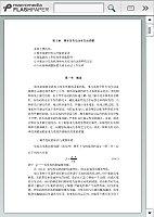 船舶电站组建与调试_王文义_电子教材第10章