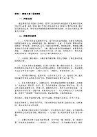 中国古典舞基训_赵林春_实验1