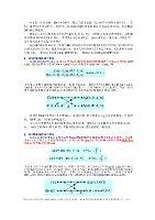 数字信号处理_陈后金_第三章离散傅立叶变换快速算法