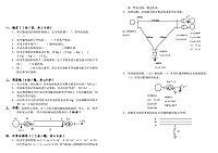电力系统分析_韦钢_电力系统分析上题库卷1