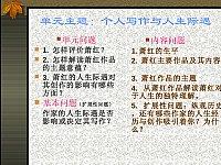 现代教育技术_张玲_案例7