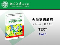 大学英语_李鲁平_第三册第3单元