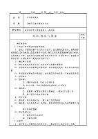 乒乓球_宋绍兴_乒竞赛法15