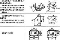 工程制图(机械制图)_陈锦昌_图片14