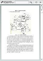 轮机自动化_杨泽宇_3.4分油机的自动控制