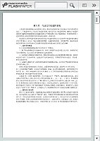 轮机自动化_杨泽宇_4.6气动式主机遥控系统