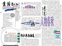 计算机基础_李占平_光明日报