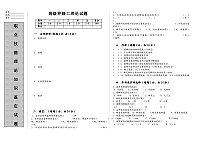 养蜂技术_冯永谦_高级养蜂工工理论试题