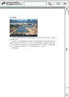 水电站建筑物_陶永霞_大化水电站
