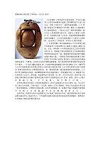 图形创意与表现_汤向_德国招贴大师冈特·兰堡作品--《土豆》系列图片
