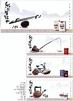 图形设计_吴晓玲_图片28