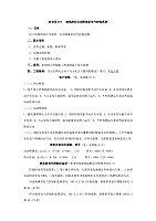 建筑电气控制_谢滨_实训项目8建筑消防自动喷淋泵电气控制系统