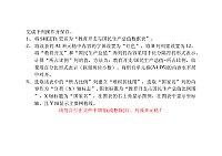 计算机应用基础_贾国荣_EXCEL试题32