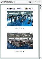 其他图片_节水灌溉技术