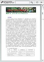 案例(13)(DDY项目规划设计)_房地产开发与经营