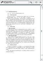 多媒体技术知识_计算机应用基础