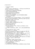07级综合实训方案_c语言程序设计