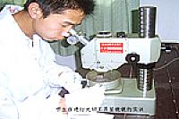 学习情境四零件表面粗糙度检测图片6_机械零件质量检测