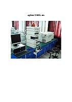 agilent1100lc-ms操作规程_中药药物分析