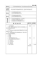 时序逻辑电路的基本概念、时序逻辑电路的分析方法及步骤_数字电子技术